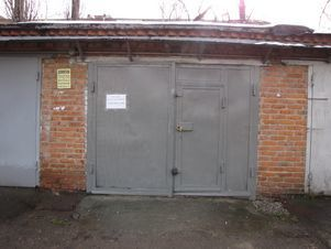 Продажа гаража, Краснодар, Ул. Тургенева - Фото 1