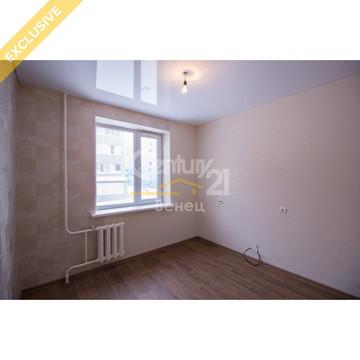 Продается 1-комнатная квартира в доме повышенной комфортности! - Фото 1