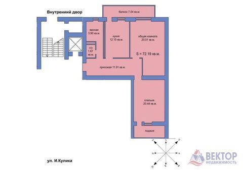 Квартира, город Херсон, Купить квартиру в Херсоне по недорогой цене, ID объекта - 317806082 - Фото 1