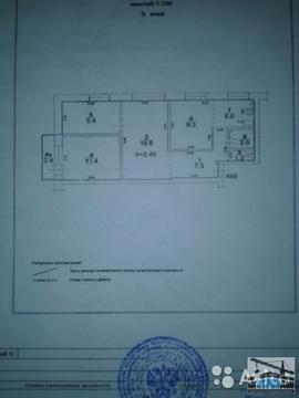 Продам квартиру 4-к квартира 61 м на 3 этаже 5-этажного .