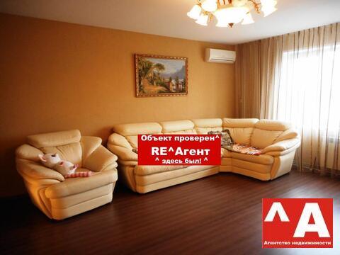 Продажа роскошной 3-й квартиры на Проспекте Ленина - Фото 1