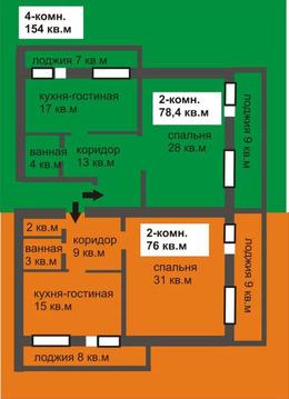 Объявление №50659856: Квартира 4 комн. Томск, ул. Красноармейская, 35,