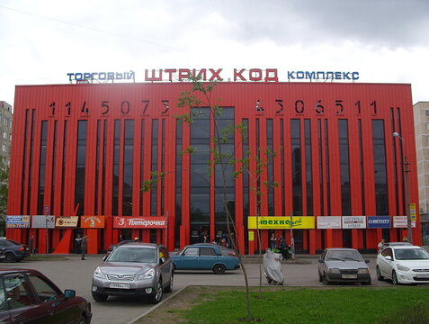 "Продажа магазина 124 кв.метра в ТЦ""Штрих код"" - Фото 1"