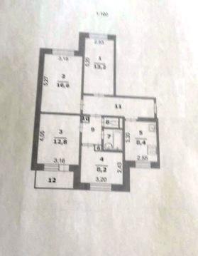 Продажа 4-х комнатной квартиры в г.Белгород по ул.Губкина - Фото 2