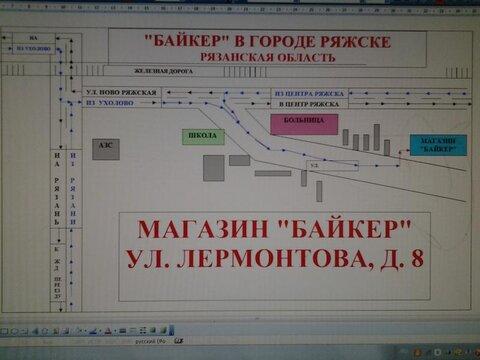 Продам коммерческую недвижимость в Рязанской области в Ряжске - Фото 3