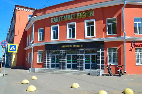 коммерческая недвижимость аренда офисов москва
