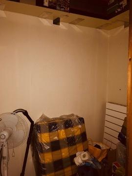 1-а комнатная квартира - Фото 2