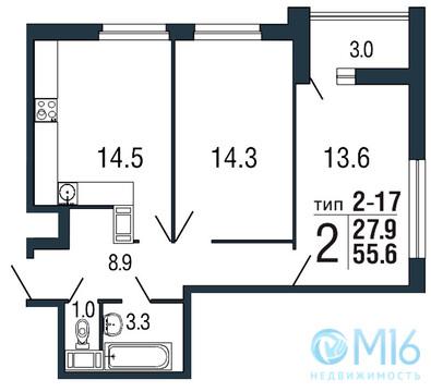 Продажа 2-комнатной квартиры, 55.6 м2 - Фото 1
