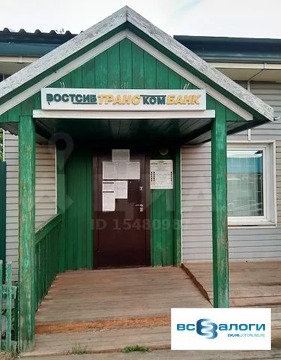 Объявление №65144122: Продажа помещения. Казачинское, ул. Советская, 37,