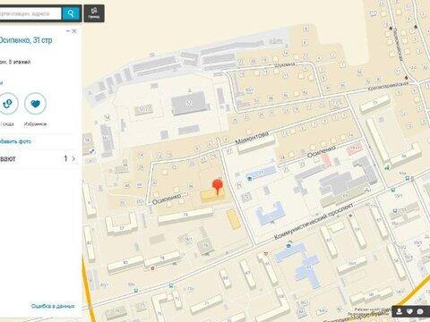 Продажа однокомнатной квартиры на улице Осипенко, 31 в Горно, Купить квартиру в Горно-Алтайске по недорогой цене, ID объекта - 320171480 - Фото 1