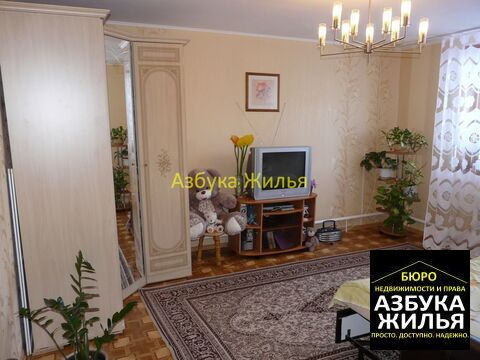 Дом на Загородной за 3.4 млн руб - Фото 2