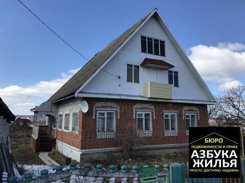 Дом в д. Новоселка (городская) за 3.5 млн руб - Фото 1