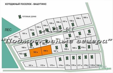 Ленинградское ш. 5 км от МКАД, Химки, Участок 15 сот. - Фото 4
