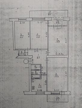 4-х комнатная, 74 кв.м, Мойнаки - Фото 3