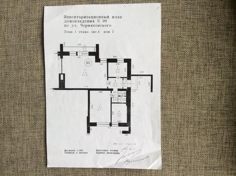 Аренда 55 кв (45+10) 1 й этаж - Фото 5
