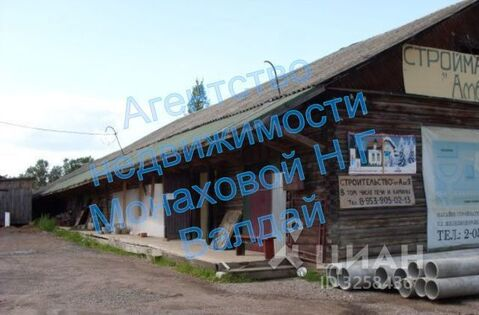Продажа склада, Валдай, Валдайский район, Ул. Железнодорожная - Фото 1