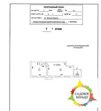 Псн (маг-н/услуги/досуг), зал. план, раб. сост, отд. вход с ул, про - Фото 2