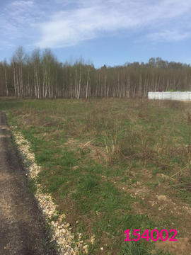 Продажа земельного участка, Денисьево, Можайский район, Деревня . - Фото 1