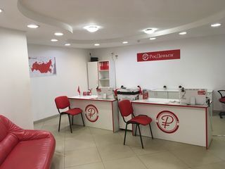 Аренда офиса, Тейково, Тейковский район, Ул. Октябрьская - Фото 2