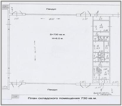 Под склад/произ-во, отапливаемый, выс.: от 6 м, пол бетон, 4-ро ворот, - Фото 4