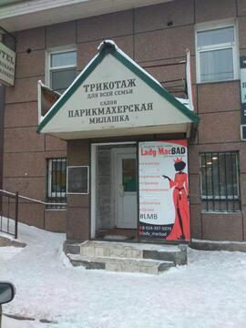Продажа готового бизнеса, Улан-Удэ, Ул. Кирова - Фото 3