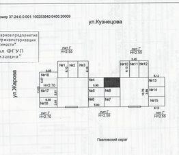 Продажа гаража, Иваново, Ул. Почтовая - Фото 1