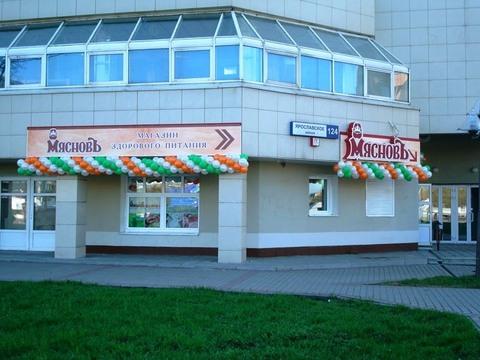 1- к.кв. - 42 кв. м - апартаменты- м.вднх, Ярославское шоссе. 124 - Фото 2