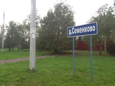 Продам дом В новой москве ИЖС - Фото 5