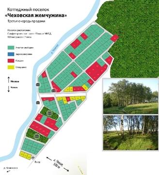 Продается земельный участок, Большое Петровское, 12 сот - Фото 2