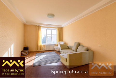 Продается 3к.кв, Ольминского - Фото 1