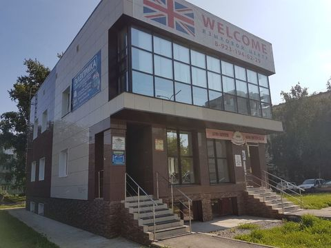 Продается помещение 72 м2, в центре г. Бердска - Фото 1