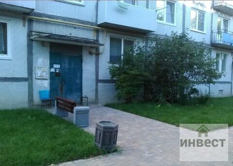 Продается 1-комнатная квартира в Московской области, Одинцовский район - Фото 1