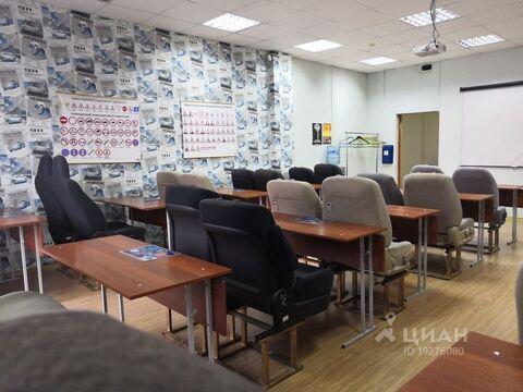 Продажа офиса, Чита, Ул. Бабушкина - Фото 1