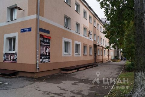Аренда торгового помещения, Ульяновск, Ул. Радищева - Фото 1