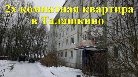Отличная 2х комнатная квартира, в Талашкино, ул. Ленина, д. 10 - Фото 1