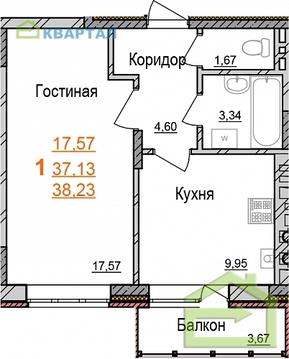 Продажа однокомнатной квартиры Белгород Северный Браер Парк - Фото 2