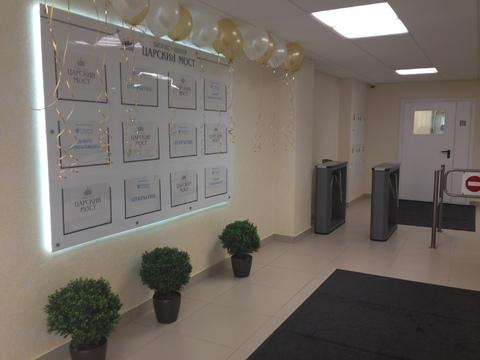 Сдам офис 126 кв.м. в историческом центре Екатеринбурга - Фото 3