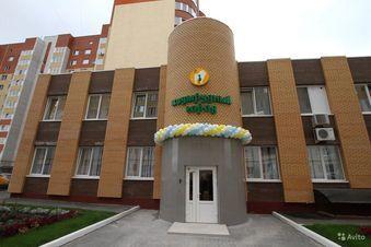 Продажа псн, Рязань, Ул. Вишневая - Фото 1