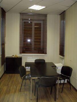 Офис 115 м2 - Фото 1