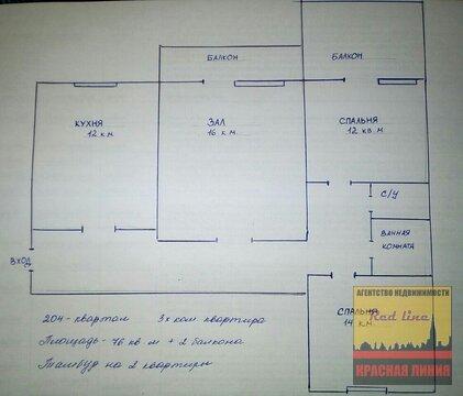 Продаю 3-х комнатную квартиру, 204 квартал, ул. Чехова 79/1 - Фото 1