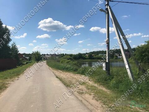 Ярославское ш. 20 км от МКАД, Старое Село, Участок 25 сот. - Фото 4