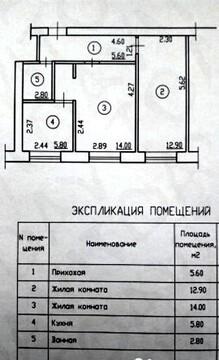 Продажа 2-х ком. кв. в В. Новгороде, ул. Б. Санкт-Петкрбургская 88 - Фото 2