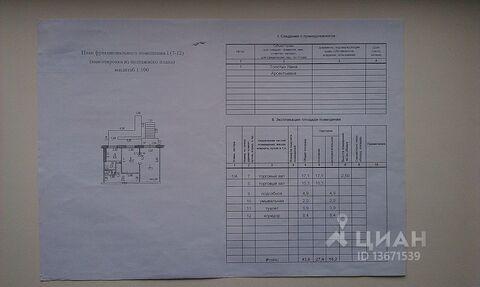 Аренда торгового помещения, Хабаровск, Ул. Ворошилова - Фото 2