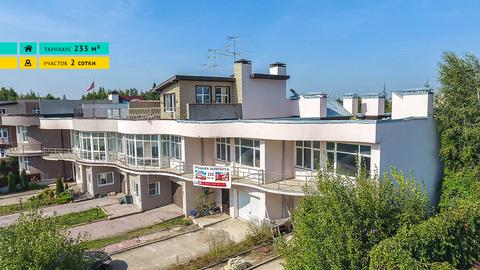 2-х этажный (3-х уровневый) таунхаус 233 м2 на 2 сотках ИЖС - Фото 2