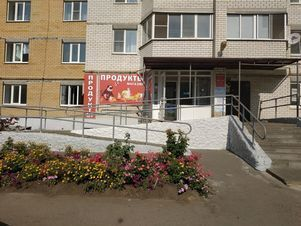 Продажа торгового помещения, Тамбов, Ул. Агапкина - Фото 1