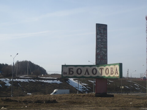Предлагаю участок 30 сот в д. Русятино, Заокского р-на, Тульской обл. - Фото 5