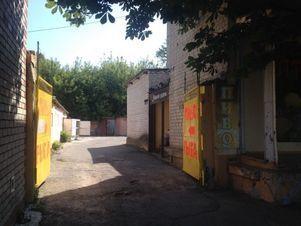 Продажа офиса, Белгород, Ул. Куйбышева - Фото 1