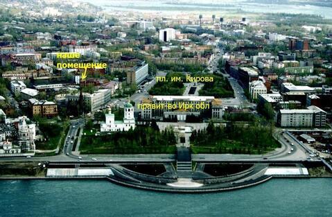 Аренда офиса, Иркутск, Ул. Некрасова - Фото 2