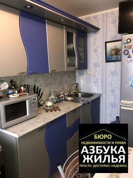 3-к квартира на Шмелева 13 за 2 млн руб - Фото 3