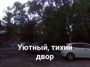 Продажа квартиры, Самара, м. Алабинская, Ул. Чапаевская - Фото 1